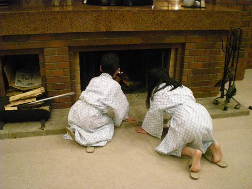 箱根溫泉會館