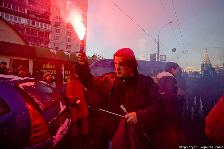 Moscow March!