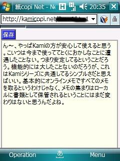 20090406