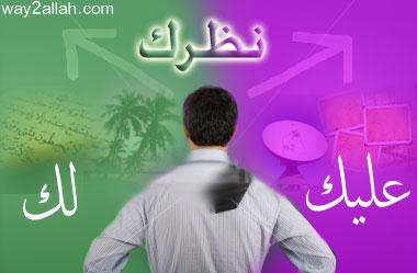 تواقيع المنتديات:اسلامية 3488943779_7f1515922