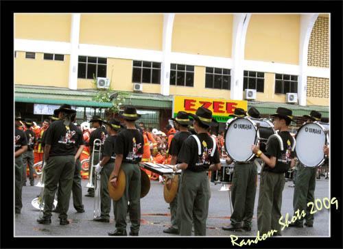 SAHC Band