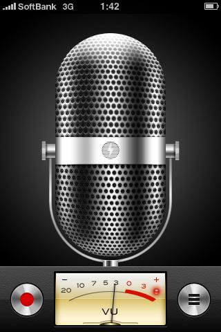 ボイスメモ app
