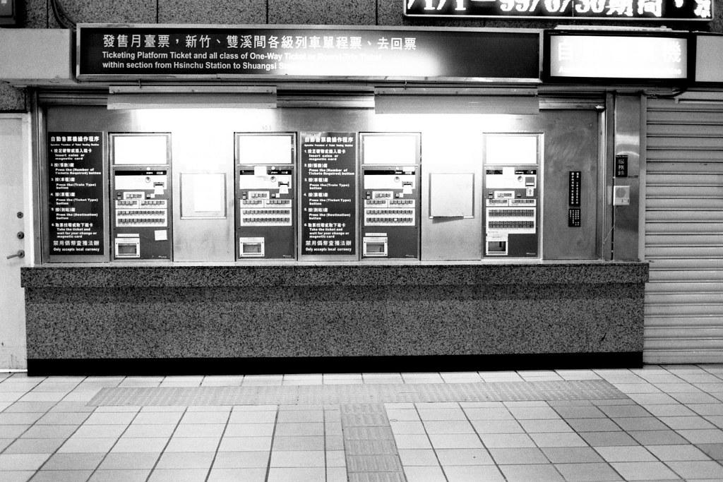 老狗玩不出新花樣的火車站隨拍