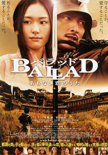 ballad-main