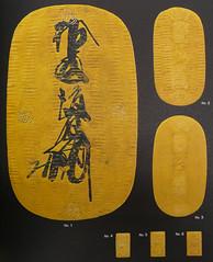 Gold Oban Koban-ryo Ichibu-koban