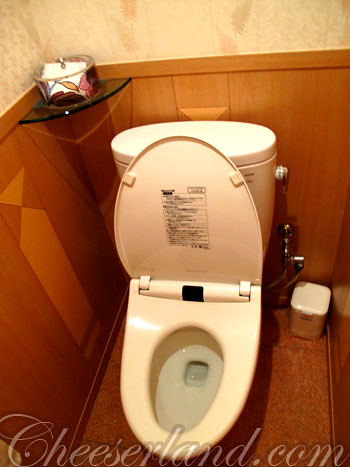 japanesetoilet7 by you.