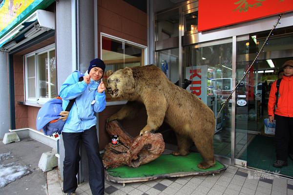 2009北海道-D2-5-昭和新山熊牧場_11.jpg