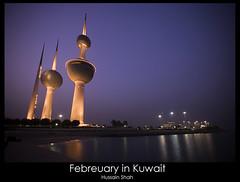 Febreuary in Kuwait (Hussain Shah.) Tags: blue sky d50 nikon purple nightshot towers sigma kuwait 1020mm shah hussain febreuary