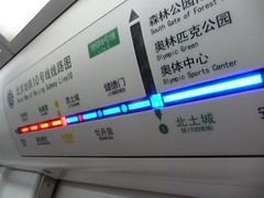 BeijingDay41