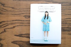 Stylish Dress Book #2