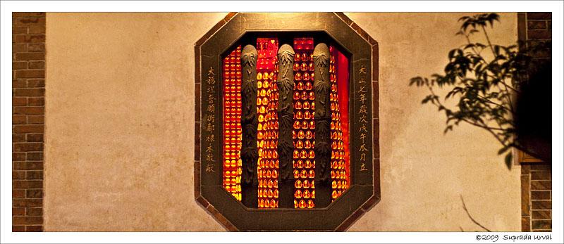Bao-an Temple Window