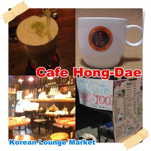 Cafe Hong-Dae