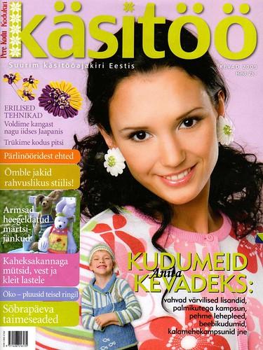 Käsitöö spring 2009 cover