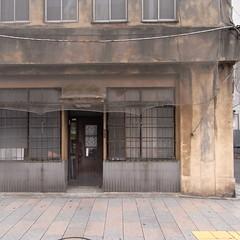 Kudan-shita Building 2