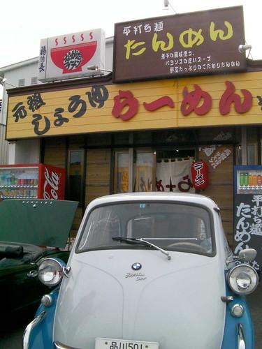 BMW Isetta in Yamanashi Japan【2009.6.20】