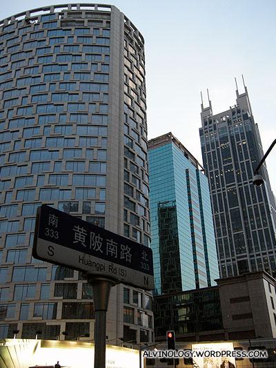 Huangpi Road