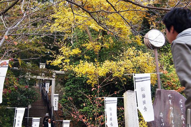 101128_143233_鎌倉_頼朝の墓