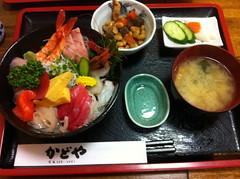 焼津 昼飯 (U3K-Y) Tags: shizuoka yaizu 焼津 静岡県