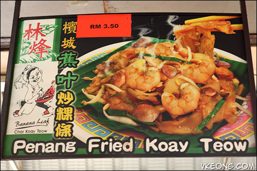 nam-heong-fried-koay-teow
