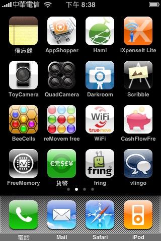 iPhone p2