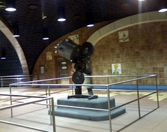 Vine Station