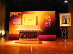 World Tipitaka & Thai International Airways 2009