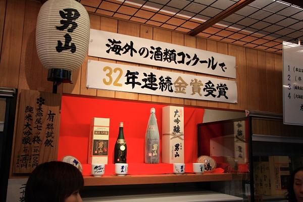 2009北海道-D3-7-旭川男山造酒場_05.JPG