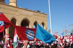 IV anniversrio morte Rafic Hariri (Luciana.Luciana) Tags: downtown beirut libano bandiere mediooriente 14febbraio piazzadeimartiri