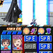 Bleach__Dark_Souls-Nintendo_DSScreenshots16137image0046 par gonintendo_flickr