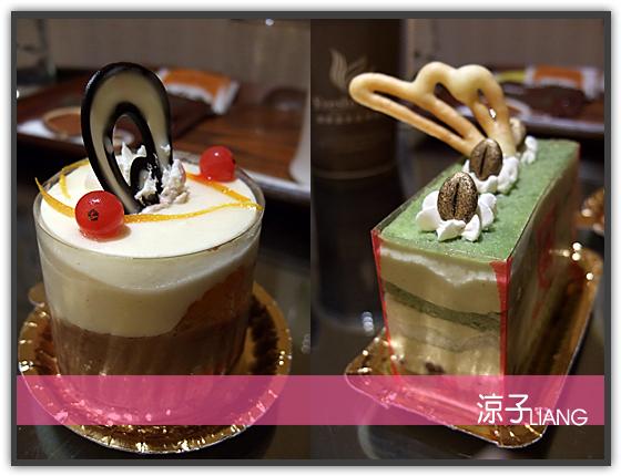 清新溫泉度假飯店12