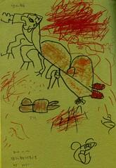 20081226-恐爪龍計畫書