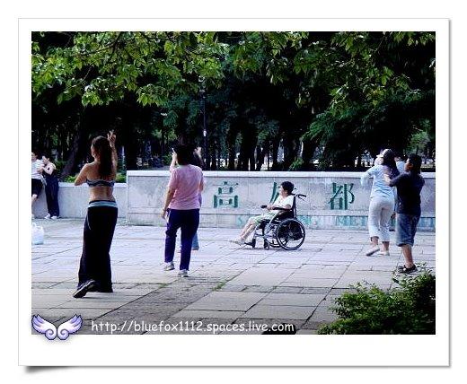 090418-2高雄都會公園19_有氧舞蹈