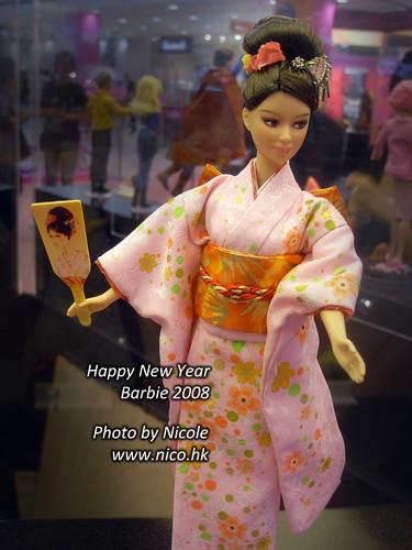 Happy New Year Barbie 2008