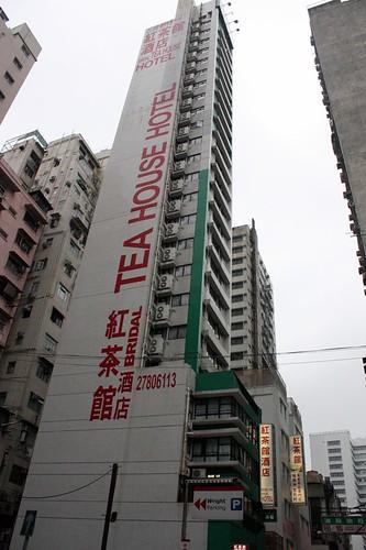HK MACAU 2009 955