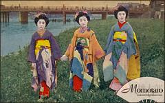 Momotaro - Taisho Era Maiko (Naomi no Kimono Asobi) Tags: japan vintage japanese photo kyoto antique postcard maiko geiko photograph geisha    kimono obi gion kamogawa pontocho   taisho momotaro    vintagephotograph  rppc     immortalgeishacom fumiryu