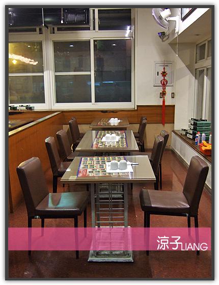 韓鄉 韓式料理03