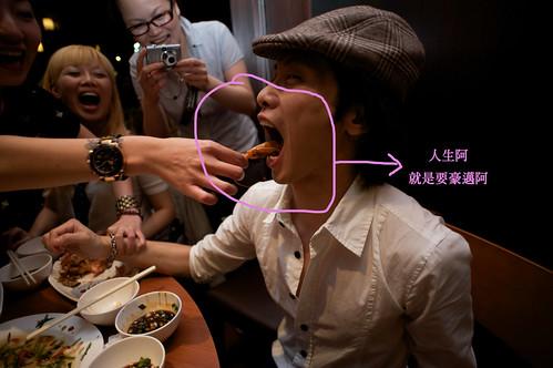 【聚餐】欠很久的桃園大鼎活蝦