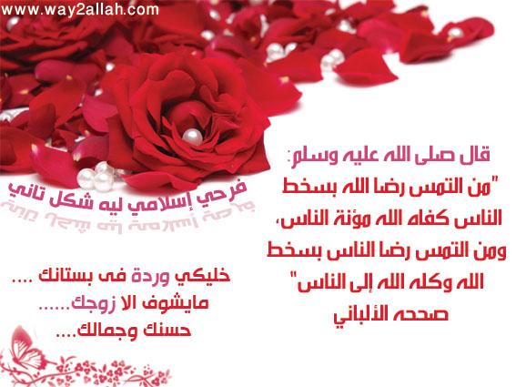 3629211438_6ec0ae8e00_o