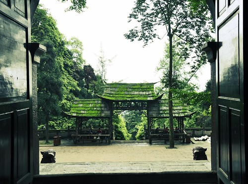 Qingchengshan 155