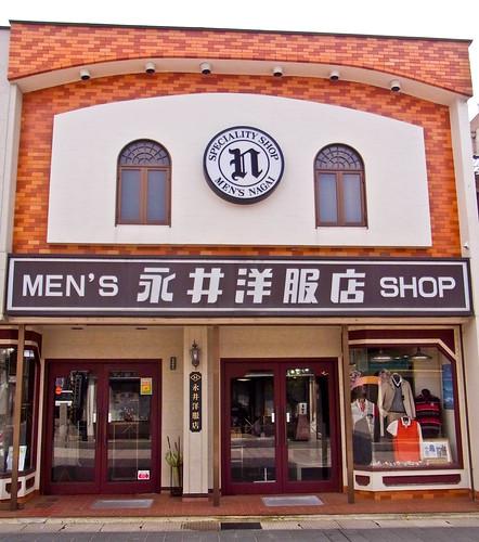 Nagai go Museum