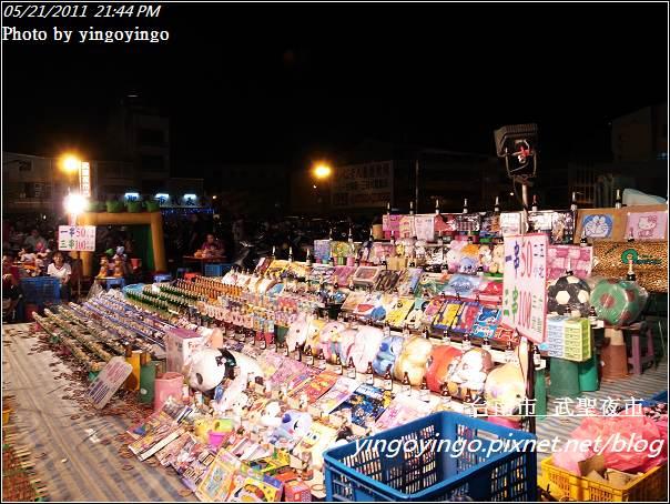 台南市_武聖夜市20110521_R0019664