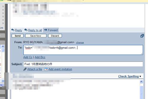 gmail_todo_7