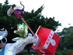 Lantern Festival (riffy) Tags: taiwan taipei lanternfestival yearoftheox