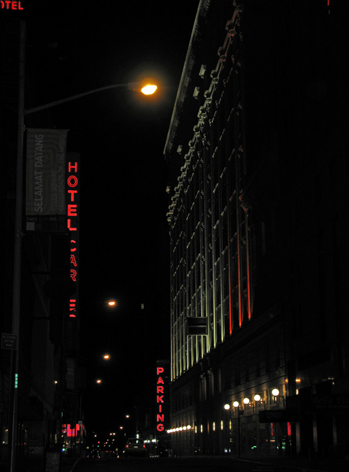 lights above the street at night, Manhattan, NYC