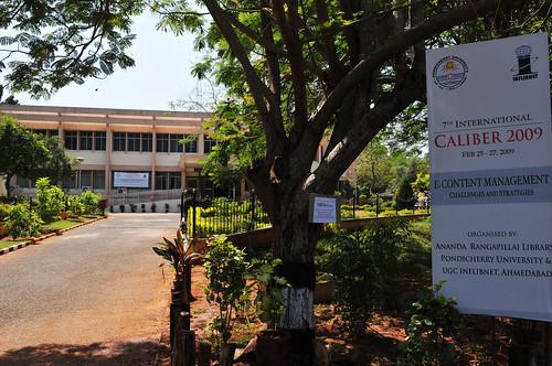 Pondicherry University - 圖書館