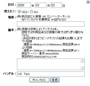 3345593116_fa2bd29ff4.jpg