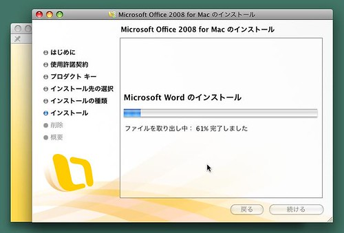 office_mac_012k
