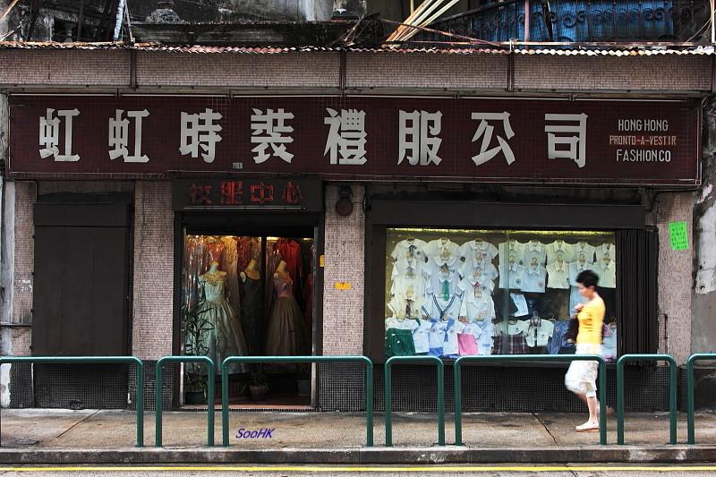 Macau - Street - Hong Hong FashionCo