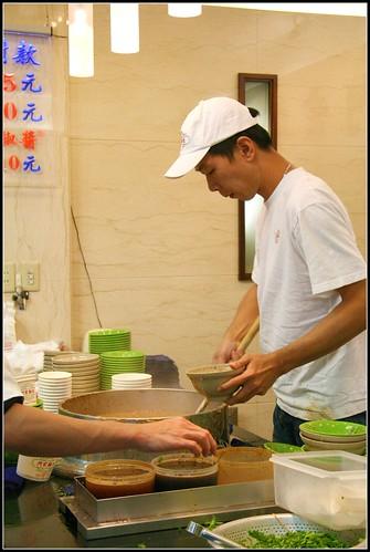Ah-Chung Flour Rice Noodles