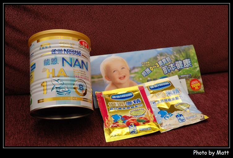 1202908250-雀巢奶粉試用罐